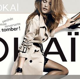 法国时尚品牌kookai 母公司负债盈利无望