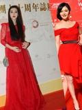 女神范冰冰VS丰腴大s红色小礼服装扮