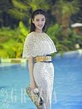 《白鹿原》女主角张雨绮复古风服装清新唯美登杂志