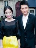 冯绍峰倪妮分手被证实 昔日甜蜜情侣装回顾