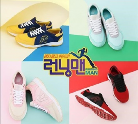 """""""跑男""""运动鞋问世 售价7万9千韩元"""