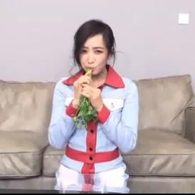 宋茜直播生吃香菜 网友:这是一个有味道的视频